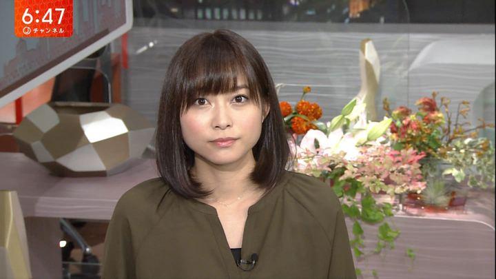 2017年10月04日久冨慶子の画像08枚目