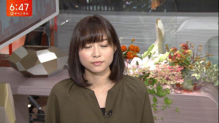 2017年10月04日久冨慶子の画像09枚目