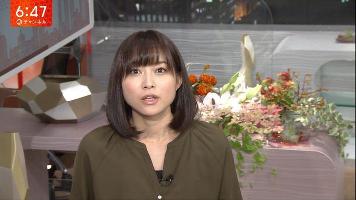 2017年10月04日久冨慶子の画像10枚目