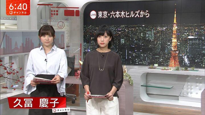 2017年10月05日久冨慶子の画像02枚目