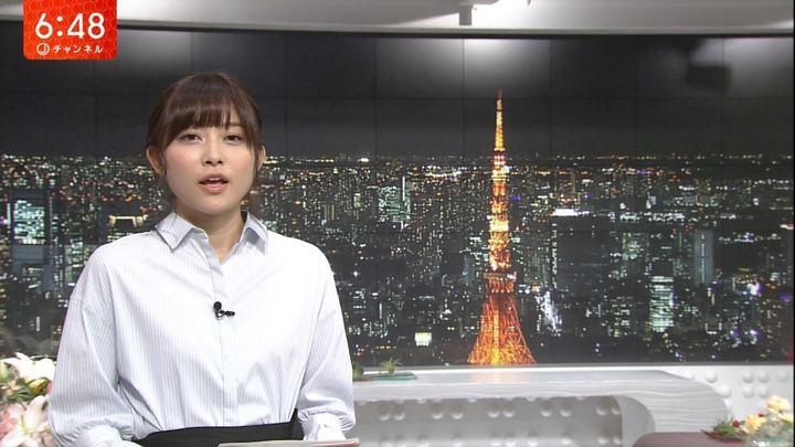 2017年10月05日久冨慶子の画像08枚目