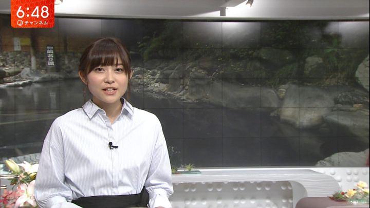 2017年10月05日久冨慶子の画像09枚目
