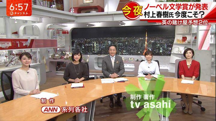 2017年10月05日久冨慶子の画像11枚目