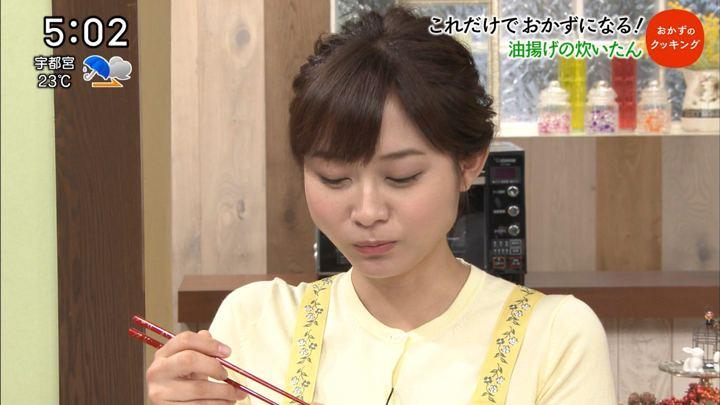 2017年10月07日久冨慶子の画像12枚目