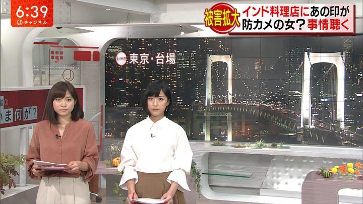 2017年10月10日久冨慶子の画像02枚目