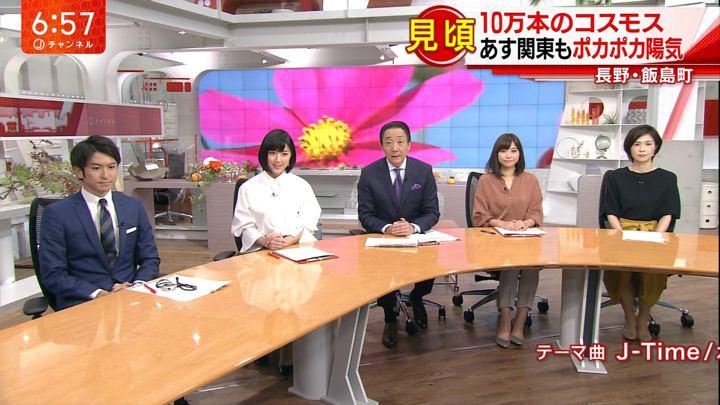 2017年10月10日久冨慶子の画像14枚目