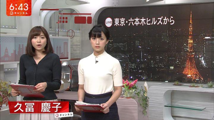 2017年10月11日久冨慶子の画像02枚目