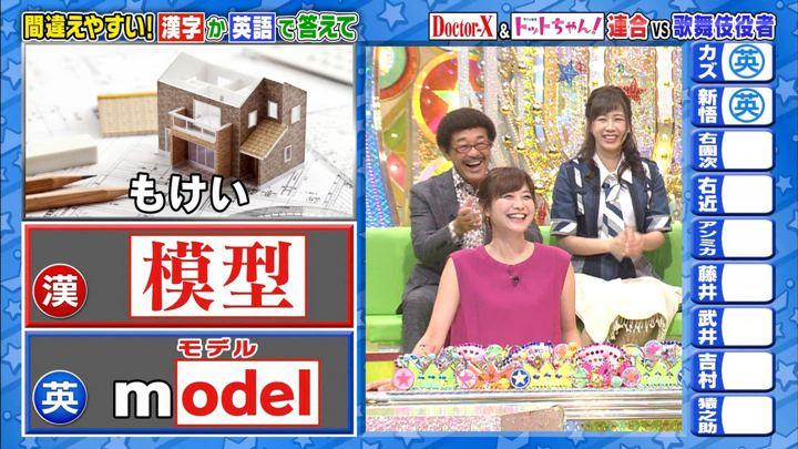 2017年10月11日久冨慶子の画像12枚目