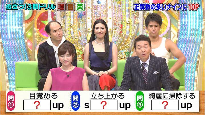 2017年10月11日久冨慶子の画像17枚目