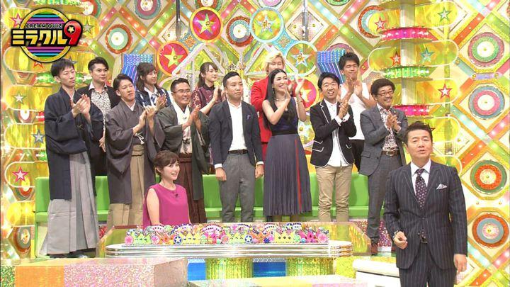 2017年10月11日久冨慶子の画像30枚目