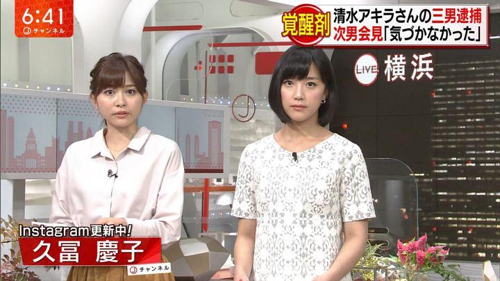 2017年10月12日久冨慶子の画像02枚目