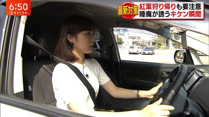 2017年10月17日久冨慶子の画像27枚目