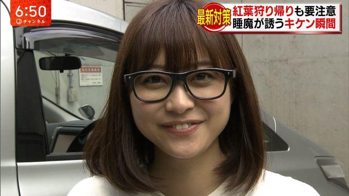 2017年10月17日久冨慶子の画像48枚目