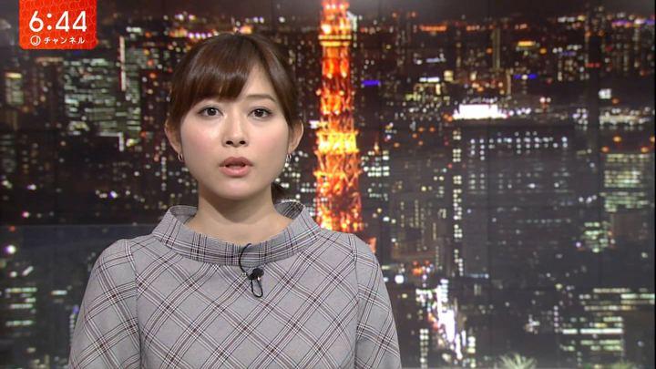 2017年10月24日久冨慶子の画像05枚目