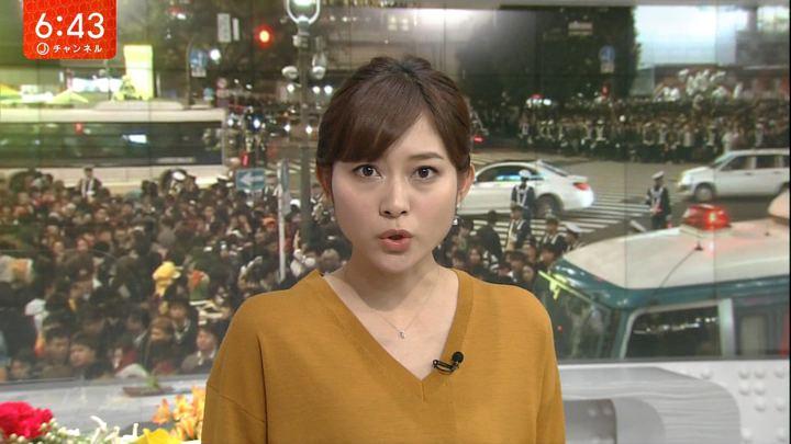 2017年10月31日久冨慶子の画像07枚目