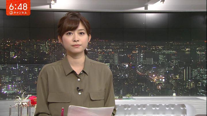 2017年11月01日久冨慶子の画像10枚目