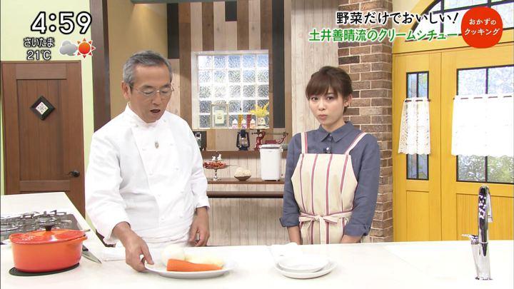 2017年11月04日久冨慶子の画像10枚目