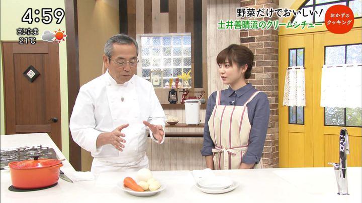 2017年11月04日久冨慶子の画像11枚目