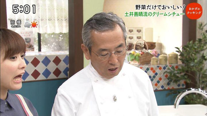 2017年11月04日久冨慶子の画像15枚目