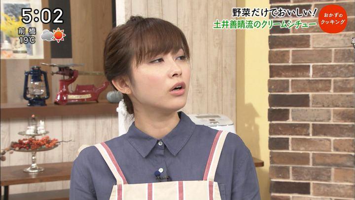 2017年11月04日久冨慶子の画像16枚目