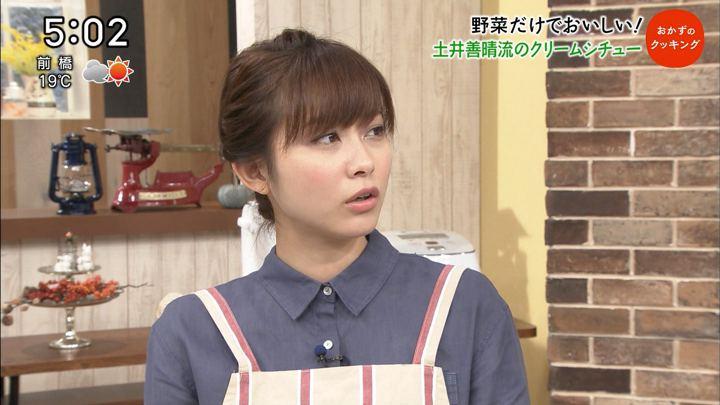 2017年11月04日久冨慶子の画像17枚目
