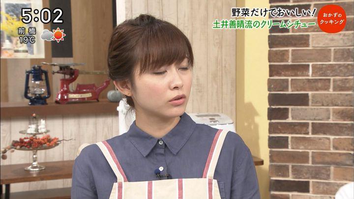 2017年11月04日久冨慶子の画像18枚目