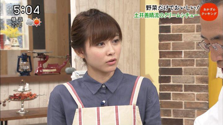 2017年11月04日久冨慶子の画像21枚目