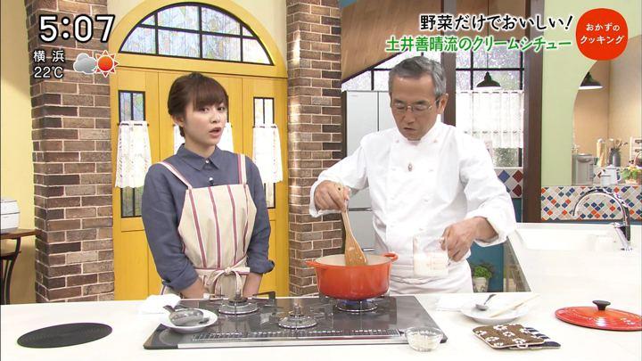 2017年11月04日久冨慶子の画像23枚目
