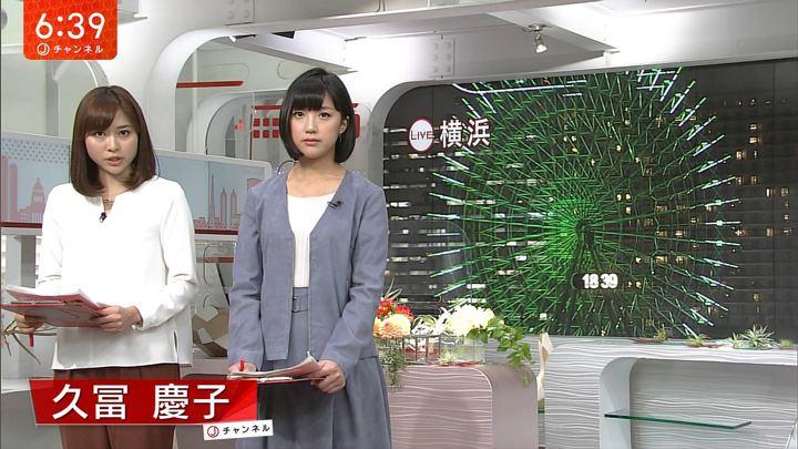 2017年11月07日久冨慶子の画像02枚目