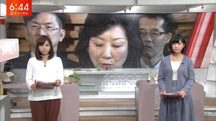 2017年11月07日久冨慶子の画像04枚目
