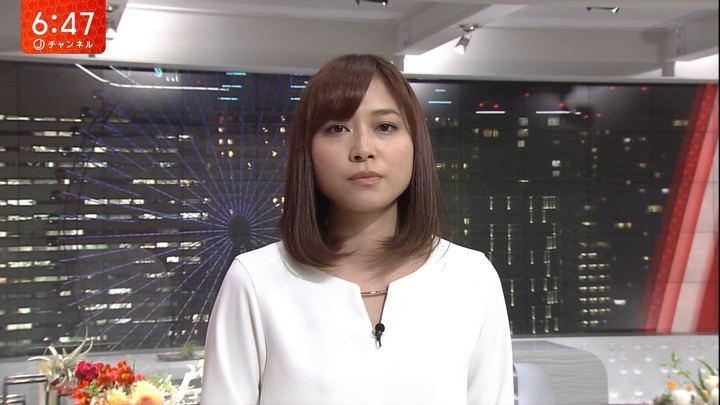 2017年11月07日久冨慶子の画像05枚目