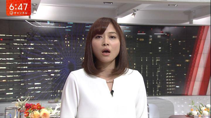 2017年11月07日久冨慶子の画像06枚目