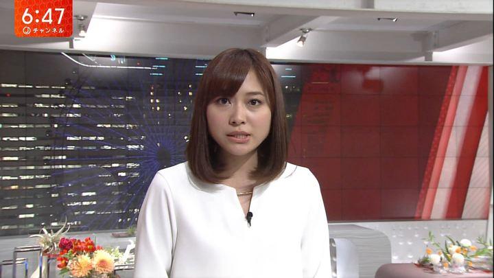 2017年11月07日久冨慶子の画像07枚目