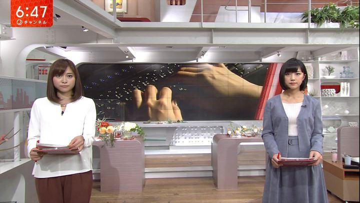 2017年11月07日久冨慶子の画像09枚目