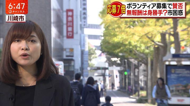 2017年11月07日久冨慶子の画像10枚目