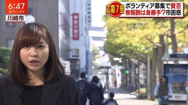 2017年11月07日久冨慶子の画像11枚目