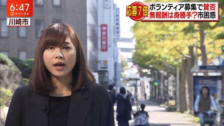 2017年11月07日久冨慶子の画像12枚目