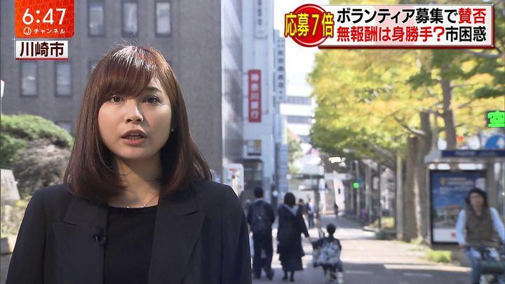 2017年11月07日久冨慶子の画像13枚目