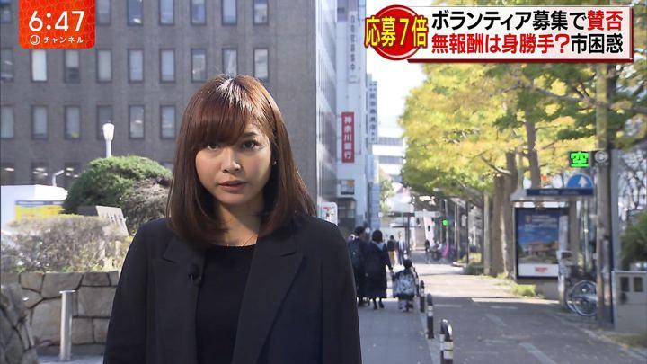 2017年11月07日久冨慶子の画像14枚目