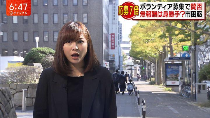 2017年11月07日久冨慶子の画像15枚目