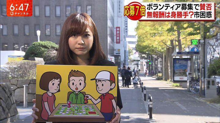 2017年11月07日久冨慶子の画像16枚目