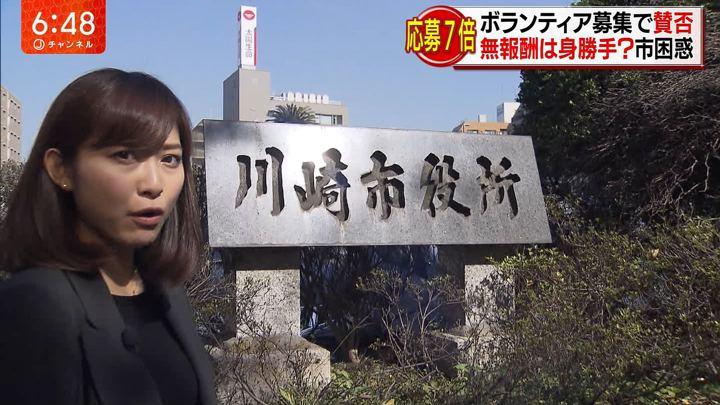 2017年11月07日久冨慶子の画像17枚目