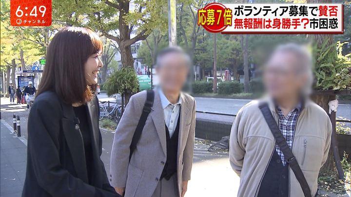 2017年11月07日久冨慶子の画像18枚目