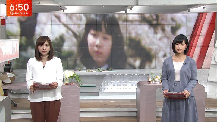 2017年11月07日久冨慶子の画像19枚目
