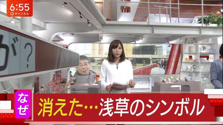 2017年11月07日久冨慶子の画像21枚目