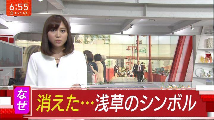 2017年11月07日久冨慶子の画像22枚目