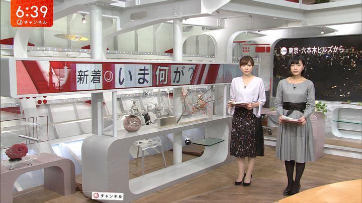 2017年11月08日久冨慶子の画像01枚目