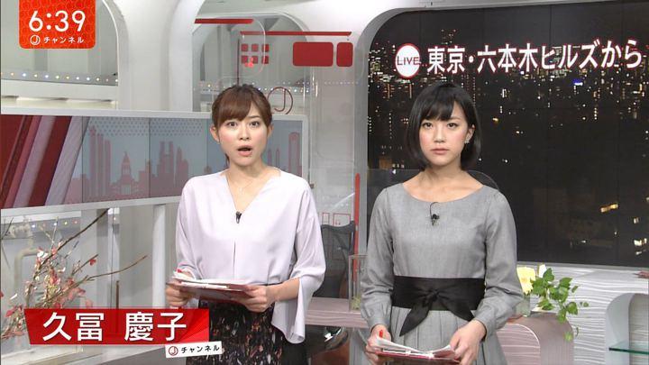 2017年11月08日久冨慶子の画像02枚目