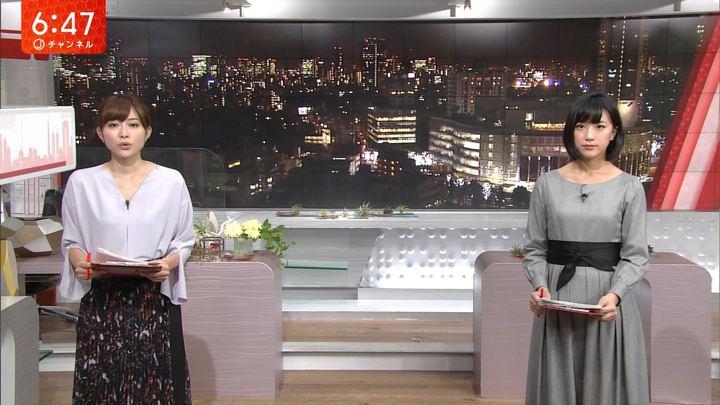 2017年11月08日久冨慶子の画像08枚目