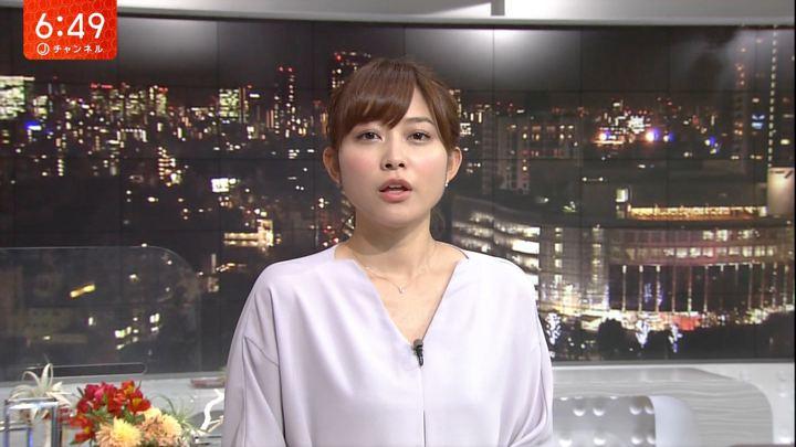 2017年11月08日久冨慶子の画像11枚目